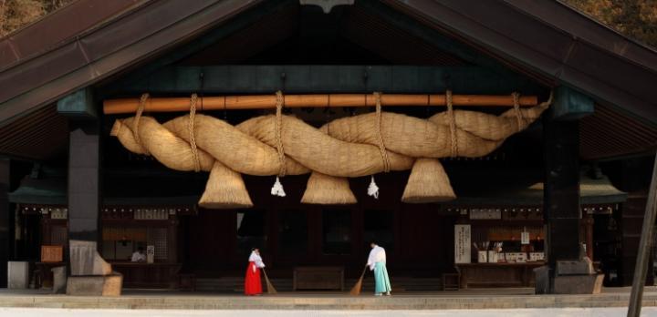 Voyage sur-mesure, Découvrez un Japon insolite !