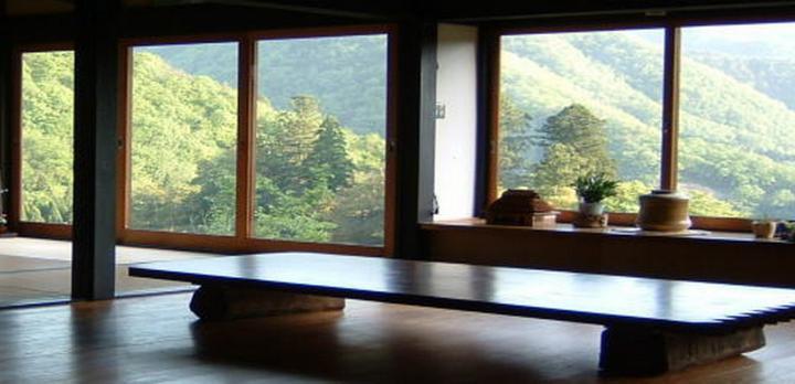 Voyage sur-mesure, Minshuku dans le village de Miyama