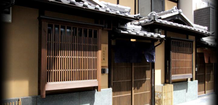 Voyage sur-mesure, Séjournez dans une maison traditionnelle à Kyoto