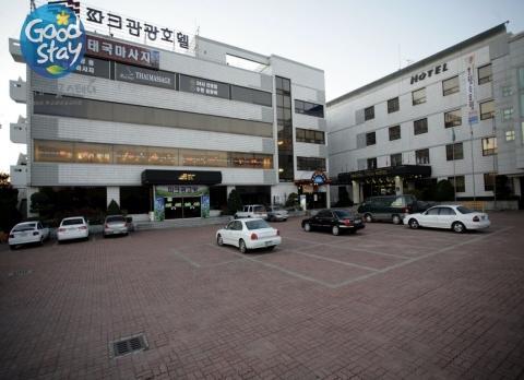 Voyage sur-mesure, Andong Park Hotel