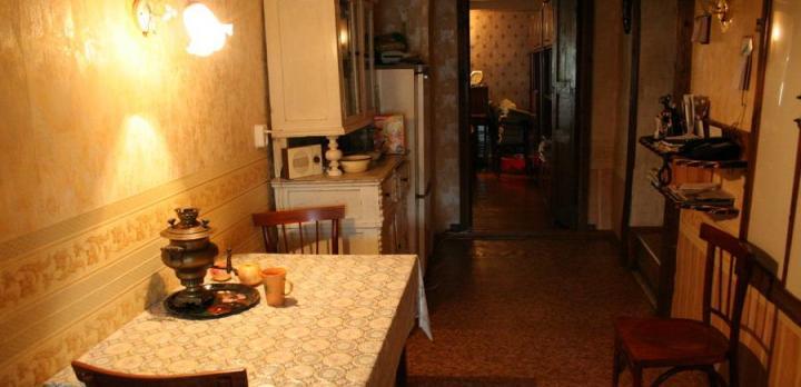 Voyage sur-mesure, Maison d'hôtes à Irkoutsk
