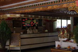 Voyage sur-mesure, Yak Hotel
