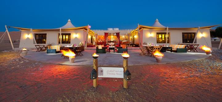 Voyage sur-mesure, Desert Night Camp