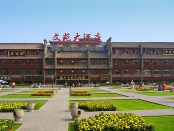 Voyage sur-mesure, Wenyuan 3*