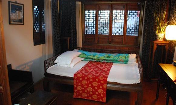 Voyage sur-mesure, Shen's Residence