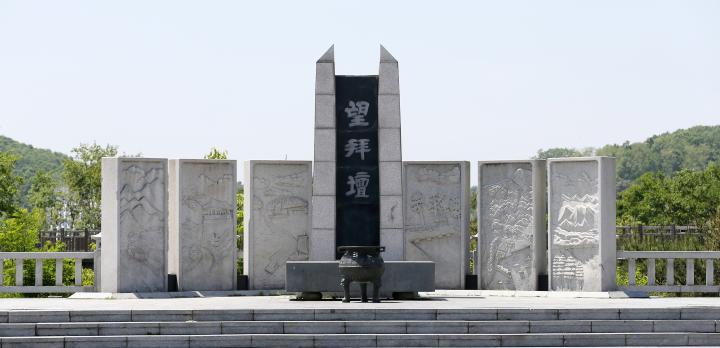 Voyage sur-mesure, Journée dans la zone démilitarisée (DMZ/Gaesong)