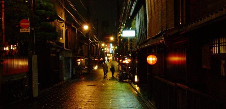 Voyage sur-mesure, Kyoto