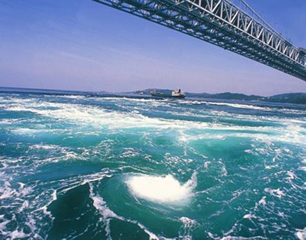 Voyage sur-mesure, Tokushima