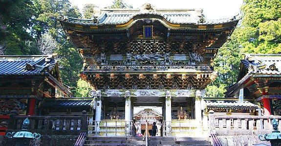 Voyage sur-mesure, Nikko