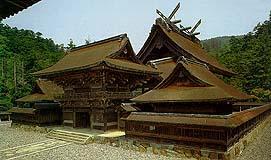 Voyage sur-mesure, Izumo