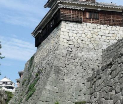 Voyage sur-mesure, Matsuyama