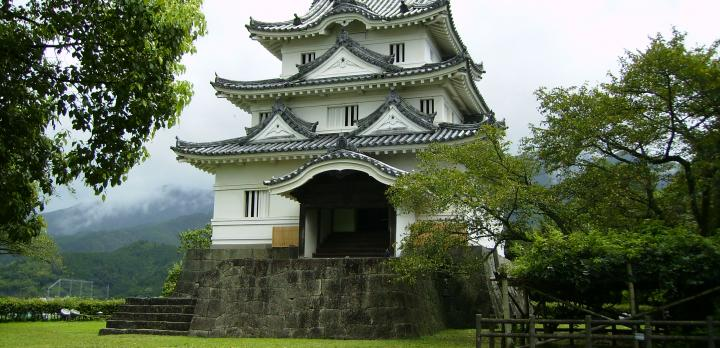 Voyage sur-mesure, Uwajima