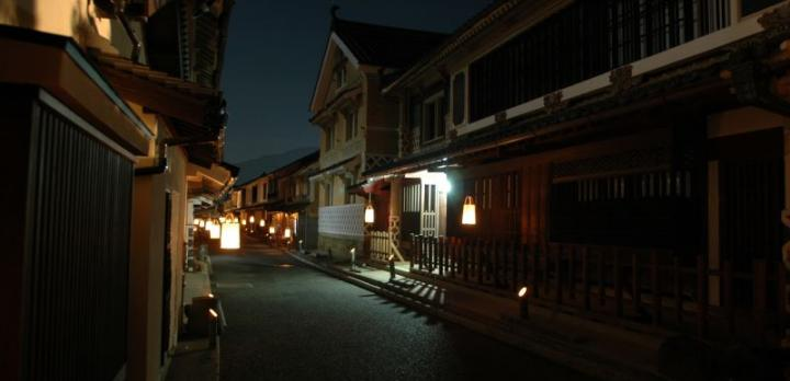 Voyage sur-mesure, Uchiko