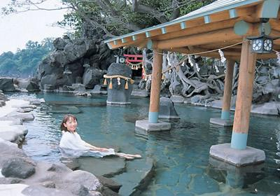 Voyage sur-mesure, Ibusuki
