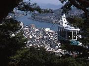 Voyage sur-mesure, Onomichi