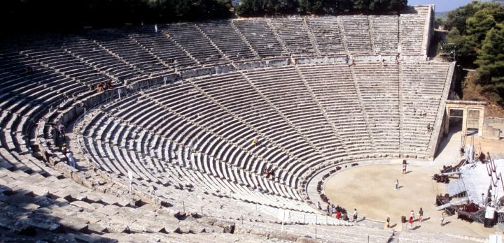 Voyage sur-mesure, Epidaure